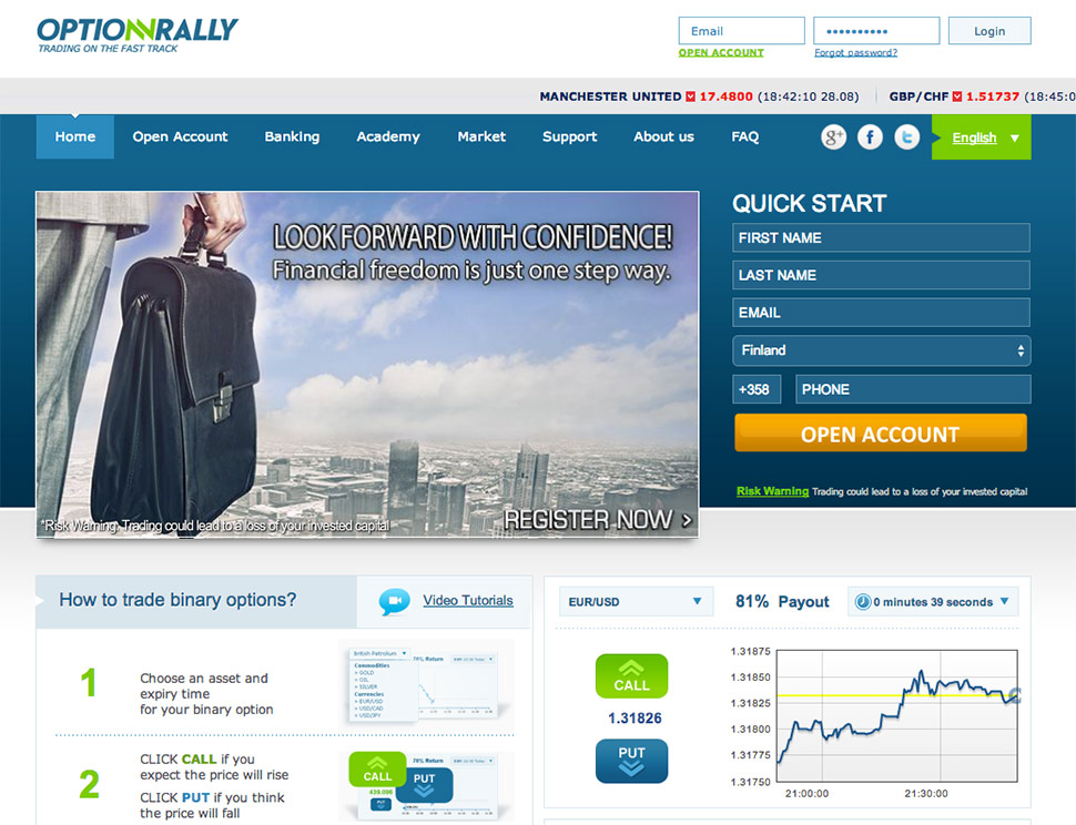 OptionRally screenshot