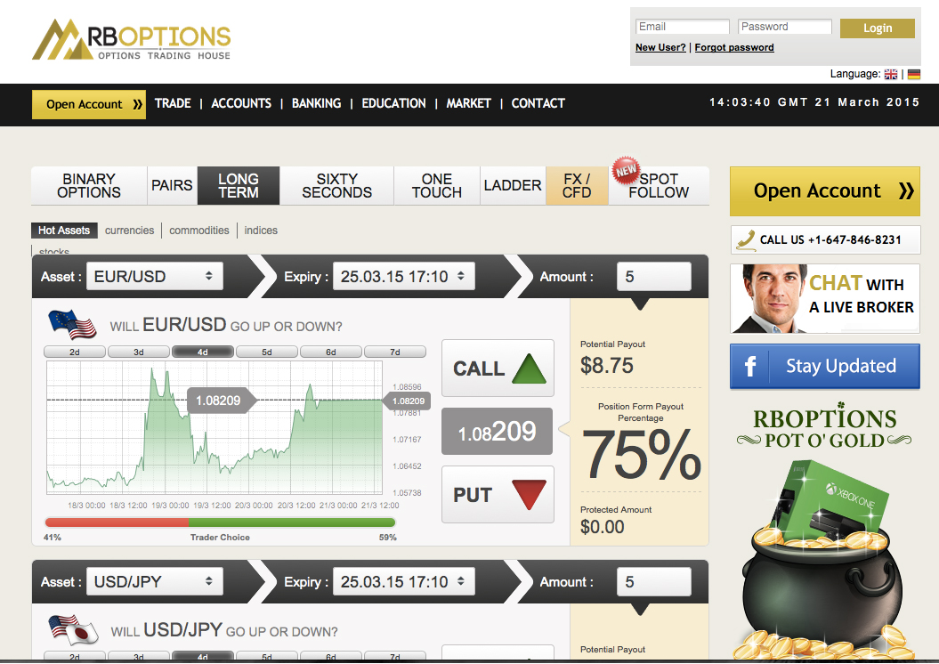 RBoptions screenshot